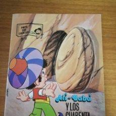 Libros de segunda mano: ALI BABA Y LOS CUARENTA LADRONES. Lote 174246355