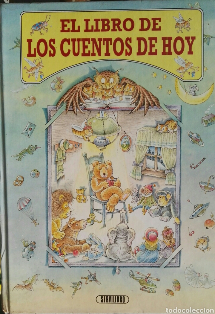 EL LIBRO DE LOS CUENTOS DE HOY (Libros de Segunda Mano - Literatura Infantil y Juvenil - Cuentos)