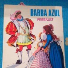 Libros de segunda mano: CUENTO BARBA AZUL PERAULT EDICIONES TORAY MARIA PASCUAL. Lote 174983195