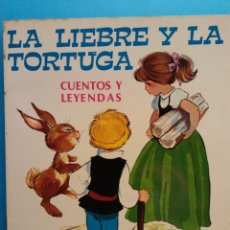 Libros de segunda mano: LA LIEBRE Y LA TORTUGA. E . SOTILLOS. EDICIONES TORAY S.A.. Lote 175984180