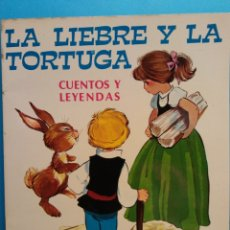 Libros de segunda mano: LA LIEBRE Y LA TORTUGA. E . SOTILLOS. EDICIONES TORAY S.A.. Lote 175984195
