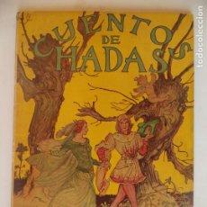 Libros de segunda mano: CUENTOS DE HADAS EL COLLAR DE AMBAR.AMELLER ED.. Lote 177409529