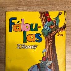 Libros de segunda mano: FABULAS DISNEY. DISNEY ENSEÑA. MADRID, 1975. NO NUMERADA, MEDIDAS APROX.: 27 X 21.5 CM. Lote 177518398
