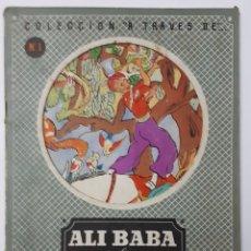 Libros de segunda mano: ALÍ BABA Y LOS CUARENTA LADRONES. EDITORIAL ROMA. NO. 1. Lote 177622860