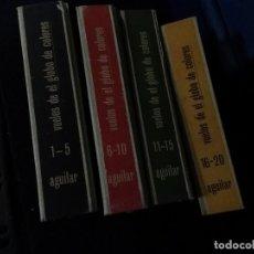 Libros de segunda mano: LOTE 4 LOTES COMPLETOS AGUILAR GLOBO DE COLORES. Lote 178314047