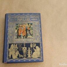 Libros de segunda mano: LA LEYENDA Y EL CUENTO POPULARES, EDITORIAL RAMÓN SOPENA, AÑO 1954. Lote 179074373