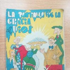 Libros de segunda mano: LA PANTALLA DE LA GRACIA DE DIOS (TRIPTICOS INFANTILES - EDITORIAL MENSAJERO DEL CORAZÓN DE JESÚS). Lote 179174103