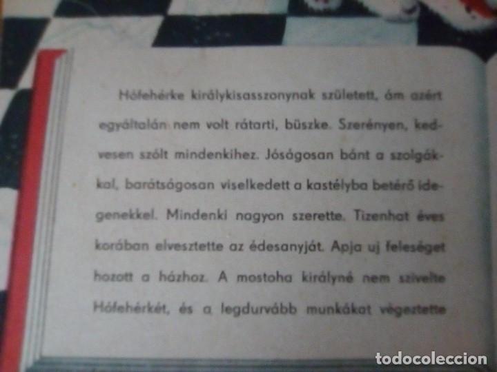 Libros de segunda mano: BONITO PO-UP HOFEHERKE BLANCANIEVES V. KUBASTA ARTIA 1961 PRAGUE EN CHECOSLOVACO - Foto 3 - 179174285