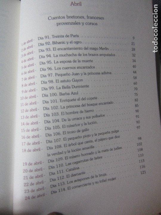 Libros de segunda mano: EL PALACIO DE LOS CUENTOS- ABRIL- CIRCULO DE LECTORES - Foto 2 - 180118210