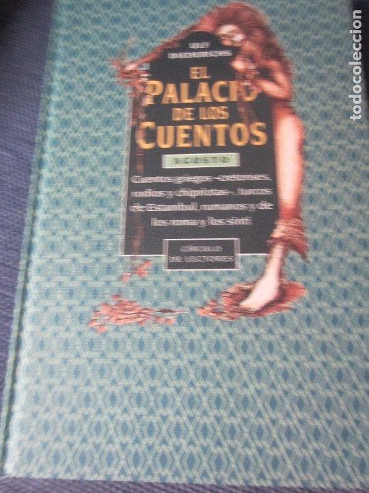 EL PALACIO DE LOS CUENTOS- AGOSTO- CIRCULO DE LECTORES (Libros de Segunda Mano - Literatura Infantil y Juvenil - Cuentos)