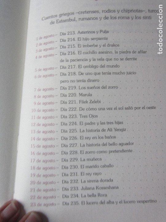 Libros de segunda mano: EL PALACIO DE LOS CUENTOS- AGOSTO- CIRCULO DE LECTORES - Foto 2 - 180118841