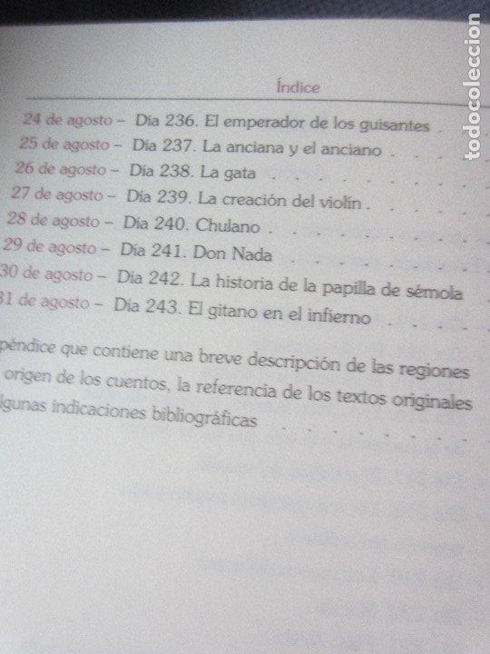 Libros de segunda mano: EL PALACIO DE LOS CUENTOS- AGOSTO- CIRCULO DE LECTORES - Foto 3 - 180118841