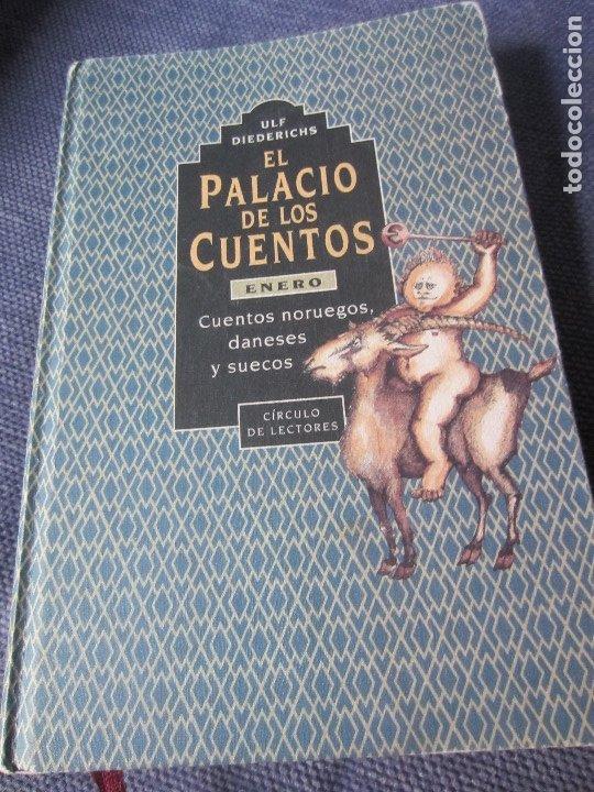 EL PALACIO DE LOS CUENTOS- ENERO- CIRCULO DE LECTORES (Libros de Segunda Mano - Literatura Infantil y Juvenil - Cuentos)