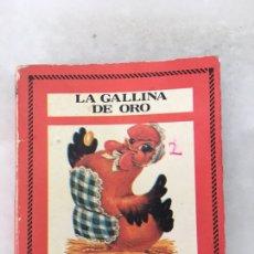 Libros de segunda mano: CUENTO LA GALLINA DE LOS HUEVOS DE ORO COLECCIÓN SALDAÑA AÑOS 80. Lote 180269725