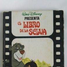 Libros de segunda mano: DISNEY PRESENTA EL LIBRO DE LA SELVA. Lote 180288016