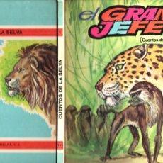 Libros de segunda mano: EL GRAN JEFE - CUENTOS DE LA SELVA (VASCO AMERICANA, 1970). Lote 181487117