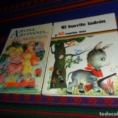 Libros de segunda mano: EL BURRITO LADRÓN Y 40 CUENTOS MÁS. COLECCIÓN TUS AMIGOS 9. SUSAETA 1985. REGALO ADIVINA ADIVINANZA.. Lote 182739708
