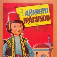 Libros de segunda mano: EL ARRIERO IRACUNDO / 1968. EDITORIAL VASCO AMERICANA. Lote 182867731
