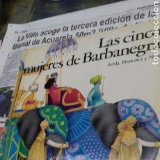 Libros de segunda mano: LAS CINCO MUJERES DE BARBANEGRA. ADELA. FRANCESCA Y NELLA. LUMEN. Lote 183785911