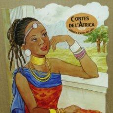 Libros de segunda mano: CUENTO TROQUELADO EN CATALA CONTES D E ÁFRICA EL FOC I LA PLUJA COMBEL 2008. Lote 184063652