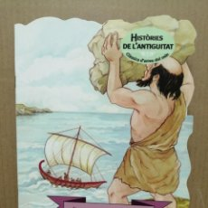 Libros de segunda mano: CUENTO TROQUELADO EN CATALA HISTORIES DE L ANTIGUITAT ULISES I EL GEGANT POLIFEM COMBEL 2006. Lote 184063706