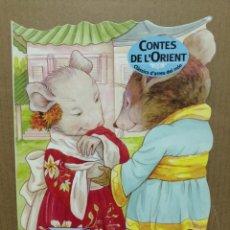 Libros de segunda mano: CUENTO TROQUELADO EN CATALA CONTES DE L ORIENT EL CASAMENT DE LES RATES COMBEL 2005. Lote 184063737
