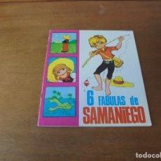 Libros de segunda mano: CUENTO DE 1969: 6 FÁBULAS DE SAMANIEGO. ILUSTRACIONES DE MARÍA PASCUAL. EDICIONES TORAY.. Lote 187184405