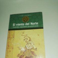 Libros de segunda mano: EL VIENTO DEL NORTE, CUENTOS POPULARES ESCANDINAVOS . Lote 187471036