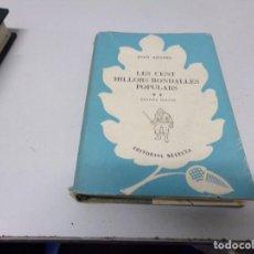 Libros de segunda mano: JOAN AMADES - LES CENT RONDALLES POPULARS. Lote 188466630
