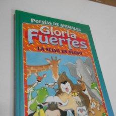 Libros de segunda mano: POESIAS DE ANIMALES - GLORIA FUERTES. Lote 189373947