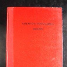 Libros de segunda mano: CUENTOS POPULARES RUSOS MAGÍN VALLS MARTÍ 1954 IMPECABLE 1A ED JUNCEDA. EDITORIAL BAGUÑÀ HNOS. Lote 189699307