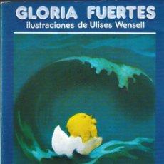 Libros de segunda mano: PIOPIO LOPE EL POLLITO MIOPE - GLORIA FUERTES - CUENTO TEATRO - ED. ESCUELA ESPAÑOLA, S.A., 1ª ED.. Lote 228849515