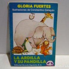 Libros de segunda mano: LA ARDILLA Y SU PANDILLA - GLORIA FUERTES - CONSTANTINO GATAGÁN - EDITORIAL ESCUELA ESPAÑOLA 1983. Lote 191541776