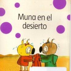 Libros de segunda mano: MUNA EN EL DESIERTO (ELISA MARISCAL). Lote 192101598