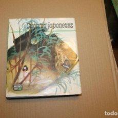 Libros de segunda mano: CUENTOS JAPONESES, AURIGA SERIE, EDICIONES I.D.A.G, 1ª EDICIÓN, AÑO 1963. Lote 194496676