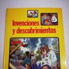 Libros de segunda mano: INVENCIONES Y DESCUBRIMIENTOS EDICIONES AFHA COLECCION AURIGA INFANTIL 1975. Lote 194710002