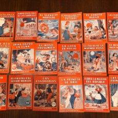 Libros de segunda mano: GRAN LOTE DE COLECCIÓN MARUJITA. Lote 195152005