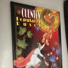Libros de segunda mano: CUENTOS POPULARES RUSOS: PINTURA DE PALEKH / ALEKSEY ORLEANSKIY / EDITORIAL P-2 2000. Lote 195452102