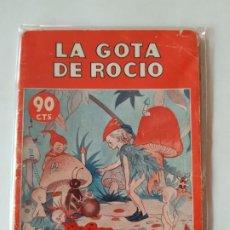 Libros de segunda mano: COLECCION MARUJITA LA GOTA DE ROCIO ESTADO NORMAL. Lote 195467703
