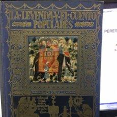 Libros de segunda mano: LA LEYENDA Y EL CUENTO POPULARES SOPENA. Lote 195993651