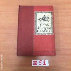 Libros de segunda mano: JOYAS DEL CUENTO ESPAÑOL. Lote 196019777