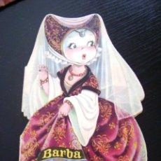 Libros de segunda mano: BARBA AZUL - CUENTO TROQUELADO 1957 - EDICIONES VILCAR - 2ª EDICIÓN. Lote 196258687