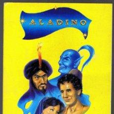 Libros de segunda mano: CUENTO ALADINO . Lote 196724177