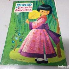 Libros de segunda mano: YUKIKO LA PEQUEÑA JAPONESA - DANIEL BAS - EDIC BETIS 1976. Lote 196887251