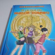 Libros de segunda mano: LAS 3 HIJAS DEL DRAGÓN Nº 1: EN LA ISLA DEL DRAGÓN DORMIDO - PALOMA PUYA. REF. GAR 291. Lote 197156417