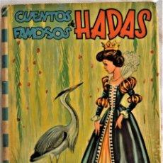 Libros de segunda mano: CUENTOS FAMOSOS DE HADAS Nº 2 - EDITORIAL FELICIDAD - TAPA DURA. Lote 197176131