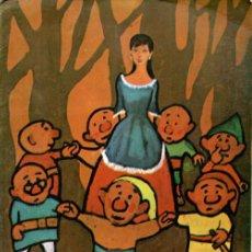 Libros de segunda mano: BLANCANIEVES.(ALONSO, 1965). Lote 197559656