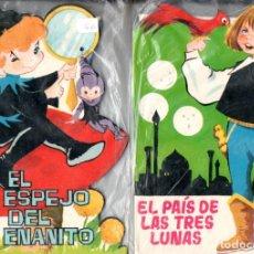 Libros de segunda mano: MARÍA PASCUAL : ESPEJO DEL ENANITO - PAÍS DE LAS TRES LUNAS (TORAY, 1964) PRECINTADOS, CON BANDERÍN. Lote 197601597