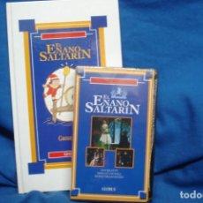 Libros de segunda mano: EL ENANO SALTARÍN - LIBRO + CINTA VHS - NUEVOS, SIN USO . Lote 198754551