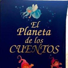 Libros de segunda mano: EL PLANETA DE LOS CUENTOS - 2 TOMOS - CUENTOS INFANTILES ILUSTRADOS GRAFALCO. Lote 199526691
